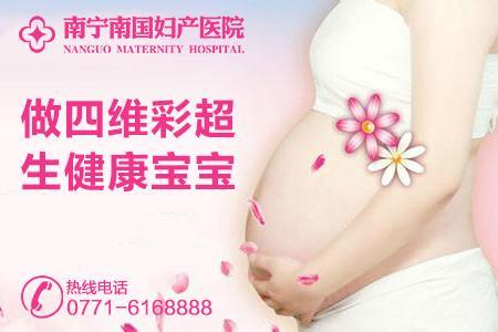 孕妈做四维彩超的主要作用图片